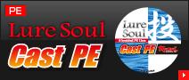 LureSoul Cast PE